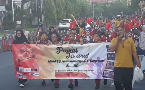 Jalan Sehat Milad ke 50 Tahun SD Muhammadiyah 2 Denpasar