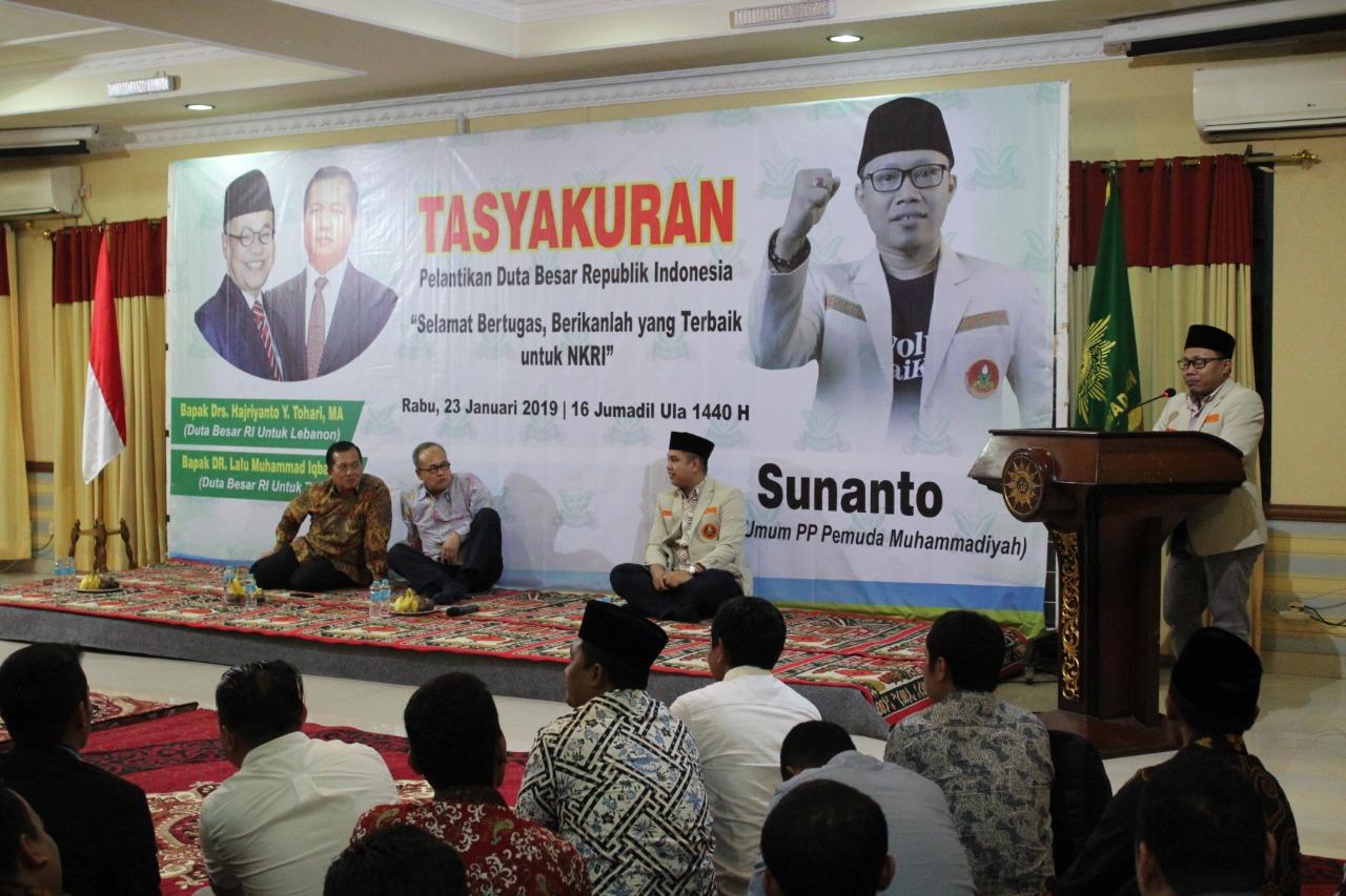 Hajriyanto Tohari: Warga Muhammadiyah Harus Berkemajuan