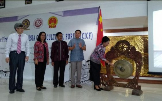 Universitas Udayana Eratkan Jalinan Kerja Sama Dibidang Pendidikan dengan Tiongkok