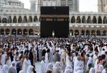 Arab Saudi Rilis Protokol Kesehatan Ibadah Haji, Jamaah Dilarang Sentuh Ka'bah