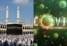 Pelaksanaan Ibadah Haji 2020, Belum Diputuskan Arab Saudi