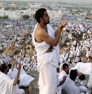 Ikhtiar Cegah COVID-19, Umat Islam Dihimbau Puasa Tarwiyah Dan Arafah