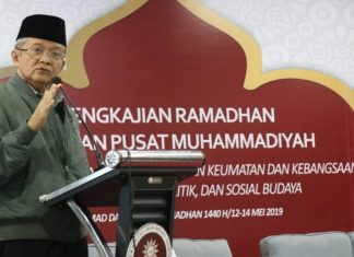 Musyawarah Nasional MUI Tidak Bahas Masa Jabatan Presiden