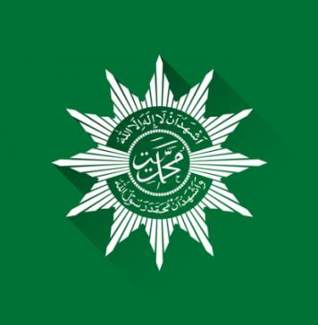 Maulid Nabi, Muhammadiyah Dorong Maksimalkan Syi'ar Islam