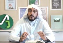 Syekh Ali Jaber Dikenal Lembut Dan Pemersatu Umat