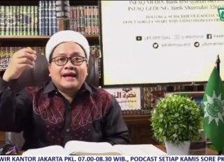 Muhammadiyah: Keistimewaan Ramadan, Satu-Satunya Nama Bulan yang Disebut di dalam Al-Qur'an