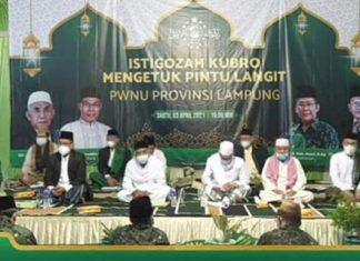 Ketuk Pintu Langit, PWNU Lampung Gelar Istigasah Kubro