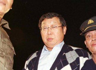 KPK Segera Cabut Status DPO Sjamsul Nursalim dan Istrinya
