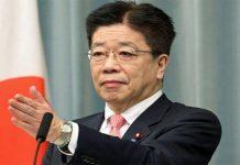 Warga Jepang Minta Dipulangkan Khawatir dengan Kondisi di Indonesia