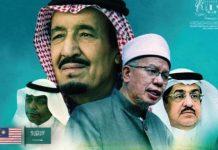 Arab Saudi Loloskan Ratusan Calon Jamaah Haji Malaysia