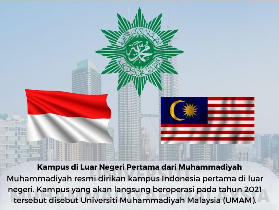 Muhammadiyah Malaysia Bukan Hanya Punya UMAM, tapi juga PKBM